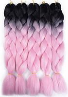Канекалон для плетения кос омбре черно-розовый 1,5 метра