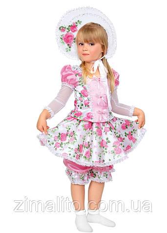 Кукла карнавальный костюм детский