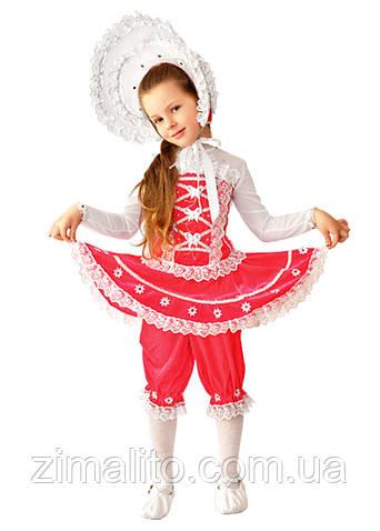 Кукла с капором карнавальный костюм детский
