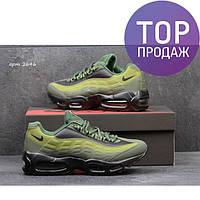Мужские кроссовки Nike Air Max 95, пресс кожа,темно зеленые / кроссовки мужские Найк Аир Макс 95, стильные