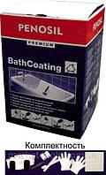 Эпоксидная эмаль для ванн  Penosil Bath Coating