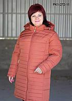 Пальто модное женское больших размеров Соня размеров 60, 62, 64, 66, 68, 70 по распродаже
