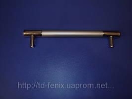 Меблева ручка T AL Boy kod/2095