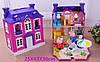 Игровой набор домик свинки Пеппы Dream House., фото 5