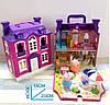 Игровой набор домик свинки Пеппы Peppa Pig Dream House., фото 4