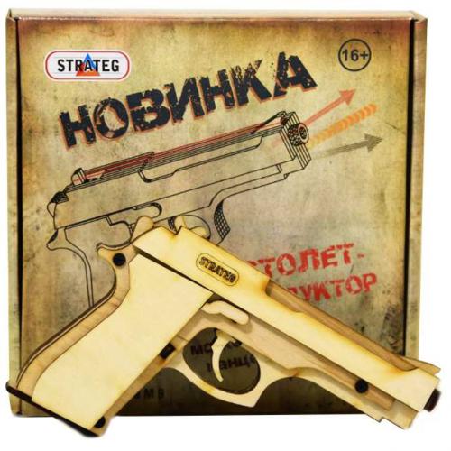 """Пистолет-конструктор """"Беретта"""" из дерева 400 - МАМИК: оптово-розничный интернет-магазин  в Виннице"""