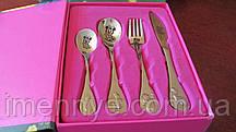 Именной набор детской посуды в подарок ребенку на день рождения