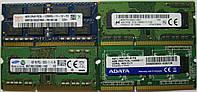Память SODIMM DDR3L-1600 4096MB 4Gb PC3L-12800 (Intel/AMD) разные производители