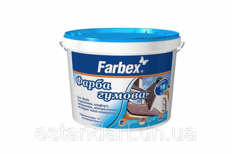 Краска резиновая белая ТМ  6 кг.Полисан