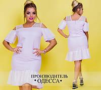 Платье с открытыми плечами ( р 48-54 )