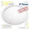 Светодиодный светильник Feron AL5000 STARLIGHT 60W потолочный с пультом дистанционного управления 4900Lm