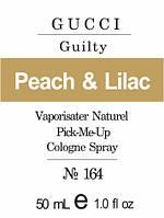 Парфюмерный концентрат для женщин 164 «Gucci Guilty Gucci» 50 мл