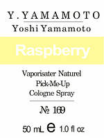 Парфюмерное масло «Yohji Yohji Yamamoto»
