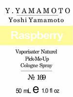 Парфумерний концентрат для жінок 169 «Yohji Yohji Yamamoto» 50 мл