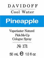 Парфюмерное масло «Cool Water Davidoff»