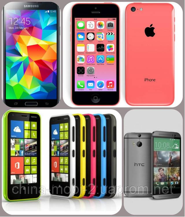 Китайские телефоны