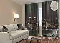 """ФотоШторы """"Місяць над Манхеттеном"""" 2,5 м*2,6 м (2 полотна по 1,30 м), тасьма"""
