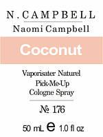 Парфюмерный концентрат для женщин 176 «Naomi Campbell Naomi Campbell»