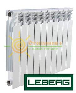 Радиатор алюминиевый Leberg 500х80 (Норвегия)
