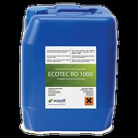 РЕАГЕНТЫ ДЛЯ МЕМБРАННЫХ СИСТЕМ ECOSOFT ECOCL203XX Ecoclean203, канистра 5, 10, 20 кг Промывочный реагент кислотный