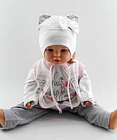 Трикотажная шапка двойная детская 46-52р оптом