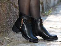 Ботинки кожаные с золотым замком осенние