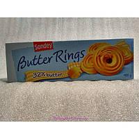 Печенье на сливочном масле Butter Rings (32% масла) 400г