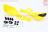 Защита для рук  комплект желтый с креплением для мототехники