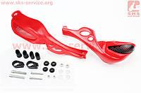 Защита для рук  комплект красный с креплением для мототехники