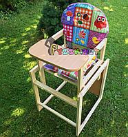 Стульчик-столик для кормления Наталка/Зайчонок (трансформер) Совы в квадратах, фото 1