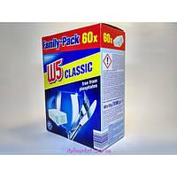 Таблетки для посудомоечных машин W5 Classic Family-Pack 60 шт
