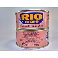 Тунец Рио Маре Rio Mare в оливковом масле 160 г