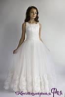 Детское белое пышное платье
