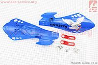 Защита для рук  комплект синий  с креплением тип 2 для мототехники
