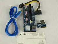Дополнительный модуль питания для видеокарты Riser PCI-Ex x1 to x16, 6-pin, Version 006, USB 0,6 м
