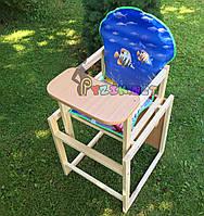 Стульчик-столик для кормления Наталка (трансформер) Аквариум