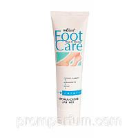 BiElita Foot Care Арома-скраб для ног (Белита Фут Кер)  RBA