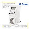Розетка-таймер ТМ22 для отключения электроприборов (недельный электронный) TM22 Feron