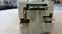 Термостат Т-145