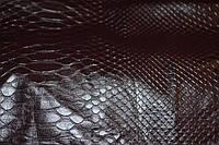 Кожа искусственная крокодил темно бордовая (кожвинил) на тканной основе