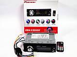 Автомагнитола Pioneer DEH-X3008U - USB+SD+FM+AUX, фото 4