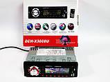 Автомагнитола Pioneer DEH-X3008U - USB+SD+FM+AUX, фото 5