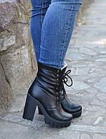 Ботинки кожаные на тракторном каблуке