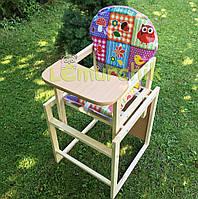 Стульчик-столик для кормления Наталка (трансформер) Совы в квадратах