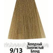 Краска 9/13  Холодный - золотой  Блонд 90 мл