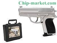 Пистолет ZM 01A металлический