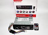 Автомагнітола Pioneer DEH-X3100U - USB+SD+FM+AUX, фото 2