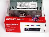 Автомагнітола Pioneer DEH-X3100U - USB+SD+FM+AUX, фото 4