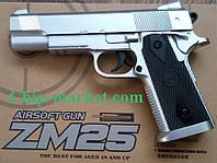 Пистолет ZM 25 металлический