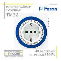 Розетка-таймер TM32 для отключения электроприборов (сутки), фото 1